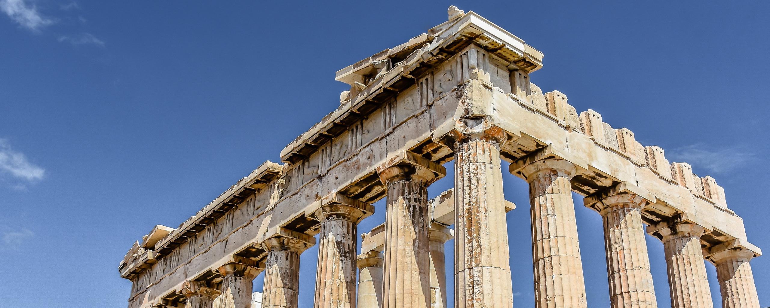 Ausbildung, Qualifizierung, Energieeffizienz, Klimaschutz, Griechenland, AHK, Außenhandelskammer, Akropolis, DIHK, EUKI, BMUB