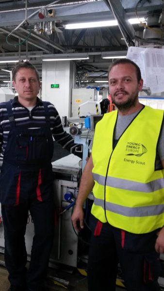 Fabrik, Energy Scout, Produktion, Pirin-Tex, Energieeffizienz